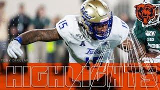 Trevis Gipson College Highlights   Chicago Bears