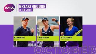 Breakthrough Player of the Month Nominees | October 2020