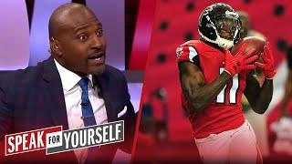 Julio Jones can make the Patriots great — Marcellus Wiley | NFL | SPEAK FOR YOURSELF