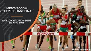 Men's 3000m Steeplechase Final | World Athletics Championships Beijing 2015