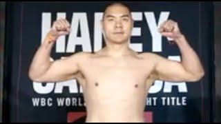 CHINESE HEAVYWEIGHT TANK! - ZHILEI ZHANG v DEVIN VARGAS  (FULL & OFFICIAL) WEIGH-IN / HANEY v GAMBOA