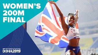 Women's 200m Final | World Athletics Championships Doha 2019
