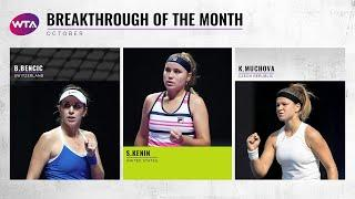 Breakthrough Player of the Month | October 2019 Nominees