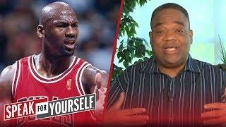 MJ is celebrated for bullying while Isiah Thomas is vilified — Whitlock | NBA | SPEAK FOR YOURSELF