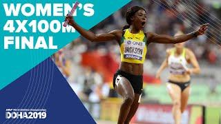 Women's 4x100m Relay Final | World Athletics Championships Doha 2019