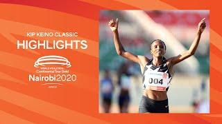 Kip Keino Classic | Highlights