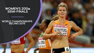Women's 200m Semi-Finals | World Athletics Championships Beijing 2015