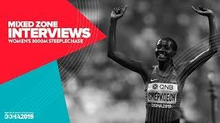 Women's 3000m Steeplechase Interviews | World Athletics Championships Doha 2019