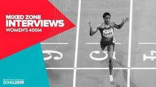 Women's 400m Interviews | World Athletics Championships Doha 2019