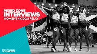 Women's 4x100m Relay Interviews | World Athletics Championships Doha 2019