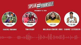 Malcolm Jenkins joins, Giannis' extension (12.15.20) | SPEAK FOR YOURSELF Audio Podcast