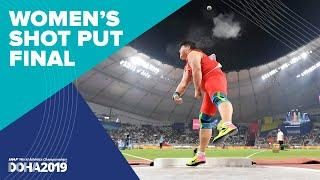 Women's Shot Put Final | World Athletics Championships Doha 2019