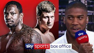 Anthony Joshua jokes about Dillian Whyte & Alexander Povetkin's punch power