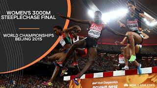 Women's 3000m Steeplechase | World Athletics Championships Beijing 2015