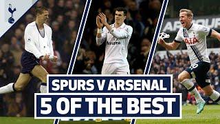 5 OF THE BEST | SPURS BEST HOME GOALS V ARSENAL | Ft. Kane, Rose, Walker, Ziege & Bale