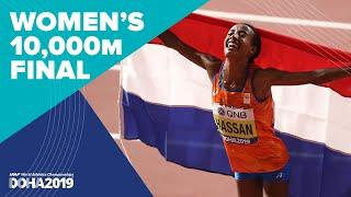 Women's 10,000m Final | World Athletics Championships Doha 2019