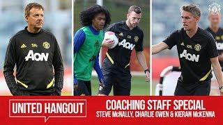 How United's Coaches Are Managing Lockdown | United Hangout | Manchester United