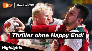Deutschland - Ungarn – Highlights | Handball-WM 2021 – ZDF