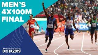 Men's 4x100m Relay Final | World Athletics Championships Doha 2019