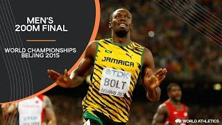 Men's 200m Final | World Athletics Championships Beijing 2015