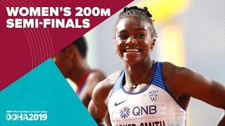 Women's 200m Semi-Finals | World Athletics Championships Doha 2019