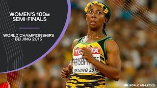 Women's 100m Semi-Finals | World Athletics Championships Beijing 2015