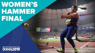 Women's Hammer Throw Final | World Athletics Championships Doha 2019
