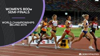 Women's 800m Semi-Finals | World Athletics Championships Beijing 2015