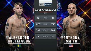 Free Fight: Anthony Smith vs Alexander Gustafsson