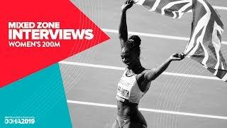 Women's 200m Interviews | World Athletics Championships Doha 2019
