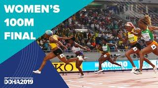 Women's 100m Final | World Athletics Championships Doha 2019