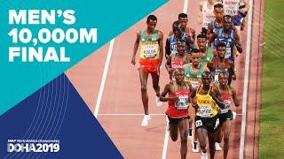 Men's 10,000m Final | World Athletics Championships Doha 2019