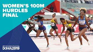 Women's 100m Hurdles Final | World Athletics Championships Doha 2019