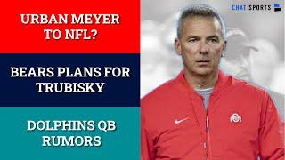 NFL Rumors: Urban Meyer Head Coach Interest & Top Destinations? Tua Starting? Vic Fangio Staying?