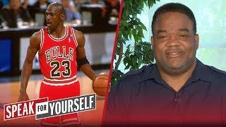 I won't lose any respect for Michael Jordan in 'The Last Dance' —Whitlock | NBA | SPEAK FOR YOURSELF