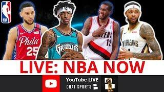 NBA Now, Live With Jimmy Crowther | News & Rumors (Aug. 7)