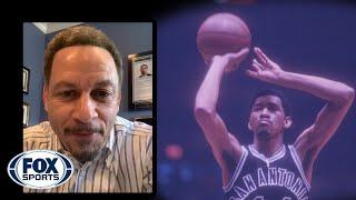 """Chris Broussard: George """"Iceman"""" Gervin, """"one of greatest scorers in NBA history""""   FOX SPORTS"""