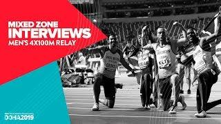 Men's 4x100m Relay Interviews | World Athletics Championships Doha 2019